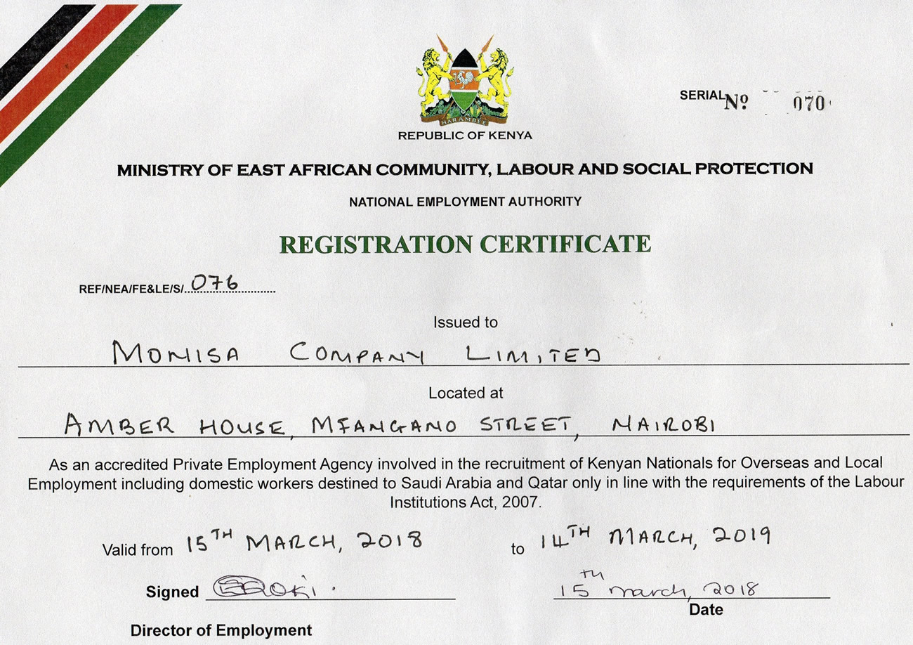 Ministry of Labour Cerificate